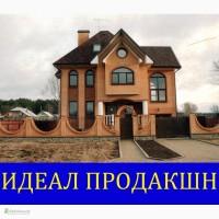 Строительство жилых домов Одесса