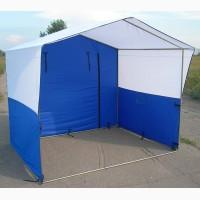 Палатки торговые - производим, продаем