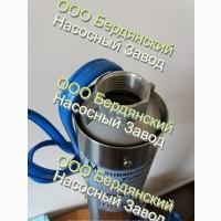 ООО «Бердянский насосный завод»    Производство и ремонт погружных насосов ЭЦВ