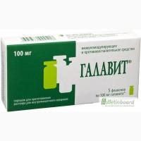 Продам Галавит лиофилизат 100мг10мл 5шт, Медикор ЦСМ ЗАО Россия