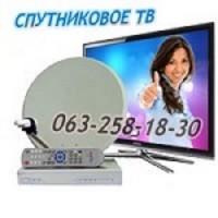 Спутниковое телевидение hd в Харькове