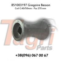 851003197 Бабина міждискова 40mm Gregoire Besson