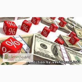 Кредит наличными за 1 день без справки о доходах
