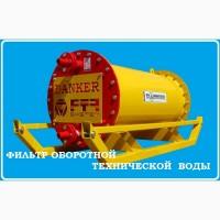 Фильтр оборотной технической воды. FTF-system