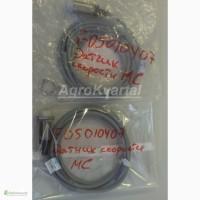 Датчик сеялки (F05010407) скорости монитора gaspardo Сенсор скорости оригинальный