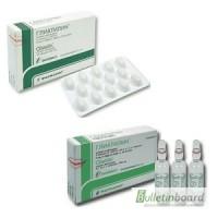 Продам Глиатилин ампулы 3 (420 грн) и капсулы 14 (470 грн)