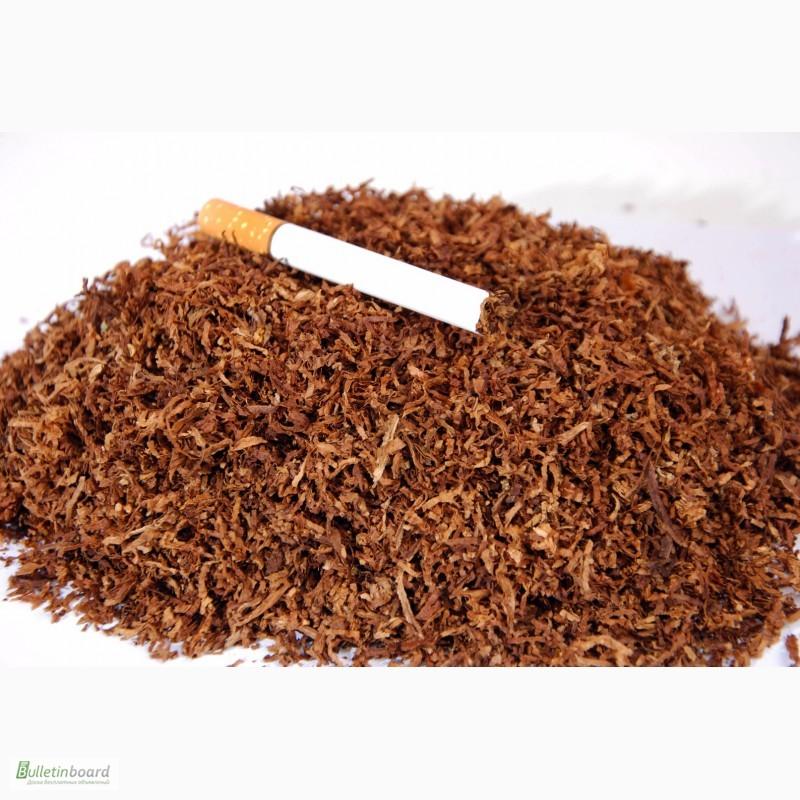 продам табак сигаретный оптом