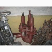 Клапан энергетический 839-50-0 Ду 50, Ру 137 атм