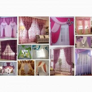 Шторы и ткани для пошива штор в Украине
