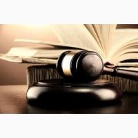 Адвокат по криминальным делам
