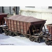 Щебёночно-песчаная смесь 0-40 мм. вагонами