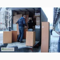 Перевозка Мебели Переезд Офиса Квартиры КИЕВ Грузчики Упаковка Гидроборт Рокла