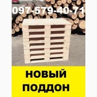 Европоддон. Купить новые Деревянные Поддоны