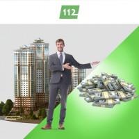 Кредит под залог недвижимости от частного инвестора. Выгодно и без справки о доходах