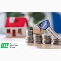 Выкуп квартиры в Киеве по самой высокой цене. Срочный выкуп недвижимости за 1 день