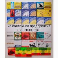 Папиросные гильзы Сувенир от 14.50 гривен