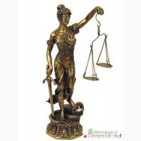 Юридическая консультация-адвокат в Кишинёве. Республика Молдова