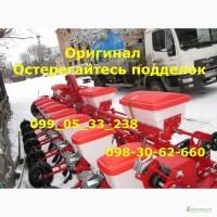 Мега Сеялка УПС/Веста (17г.) покупают не только депутаты!!Сегодня фермер завтра депутат