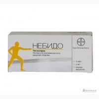 Продам Небидо раствор для инъекций 250мг/мл 4мл 1 ампула