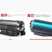 Продам лазерный картридж Print-Rite Q2612A, на 2000шт. стр. печ. текста