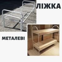 Металеве ліжко, матраци, тумби