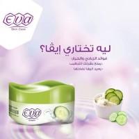 Крем Eva с йогуртом и огурцом для жирной кожи Египет 170 gm