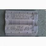 Черепица керамическая BRAМAC Австрия