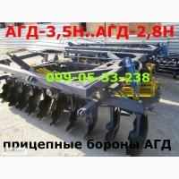 Реальные АГД-3, 5Н и АГД-2, 8Н прицепные бороны Агрегаты новые АГРОРЕММАШ оригинал