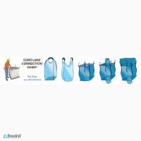 Мягкие контейнеры (биг бег) - простота, удобство, экономия