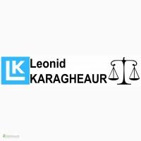 Миграционный адвокат в Кишинёве. Республика Молдова