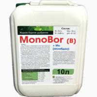 Бор + молибден удобрение жидкое MonoBor+Mo