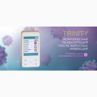 Прибор биорезонансной терапии Биомедис Тринити