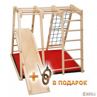 Спортивный уголок для ребенка деревянный