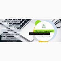 Авторский Курс «Интернет-маркетинг для персонального продвижения»