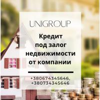 Кредит без справки о доходах в Киеве. Кредит под залог недвижимости в Киеве