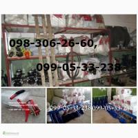 Продажа (Туковая система) КРН - 4, 2; КРН - 5, 6. Ящики пластик цена продажа туковой