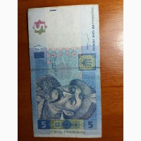 5 гривен 2004 года подпись Тигибко ВЛ 8135545 (редко встречаемая)