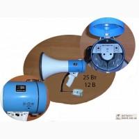 Мегафон ( громкоговоритель, рупор ) 25 Вт, 700 м