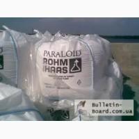 Барит , Баритовый концентрат , баритовый песок , рентген конструкции,свинец