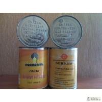 Смазка Циатим-221 (Московский Нефтемаслозавод)