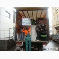 Переезд офисный Квартирный Грузчики ПеревозкиГруза Киев