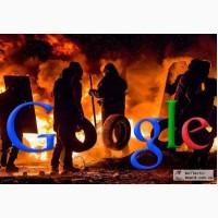 Интернет продвижение, раскрутка сайтов.