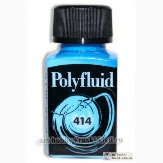 Polyfluid Maimeri - краски акриловые оптом