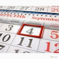Курсоры (окошки, бегунки) для квартальных настенных календарей, 1000 шт