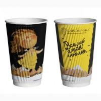 Бумажные гофрированные стаканы Gapchinska «Все що я так люблю»