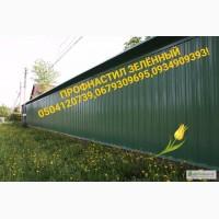 Забор из профнастила зелённый, профильный лист цена