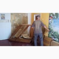 Вывоз старой мебели, хлама, мусора Донецк