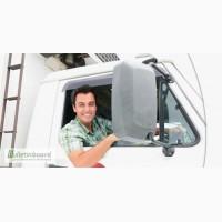 Водители с грузовым транспортом