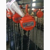 Ручные цепные тали от производителя! от 1 до 10 тонн