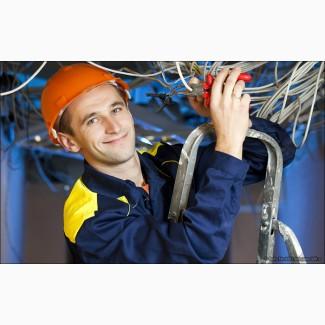 Работа в Венгрии для электриков, электромонтеров